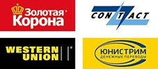 Логотип Золотая Корона, Юнистрим, Contact, Western Union