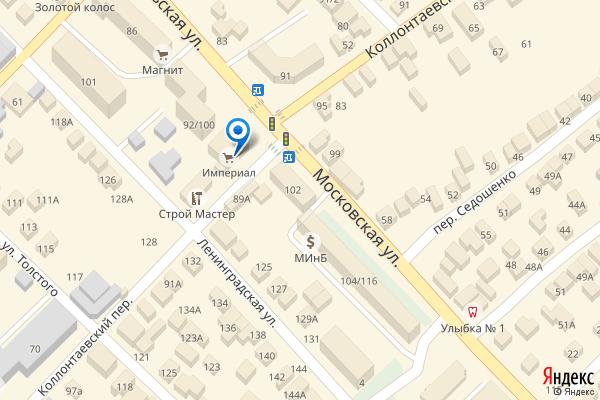 Наш офис в Азове находится по адресу: Азов, Московская улица, 119, ТЦ Империал