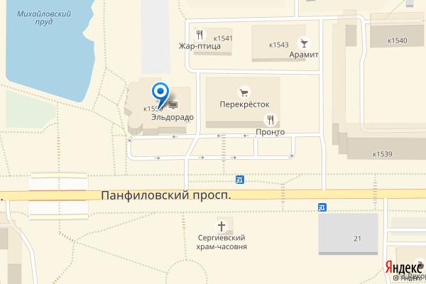Зеленоград, к1550с1, ТЦ Грин.