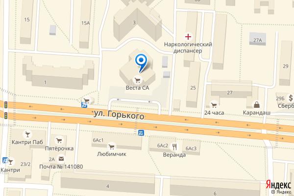 Королёв, микрорайон Костино, улица Горького, 3, ТЦ Атриум