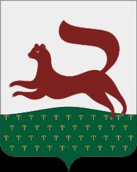 герб Уфы