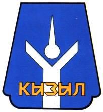 герб Кызыла