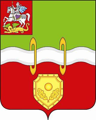 герб Наро-Фоминска