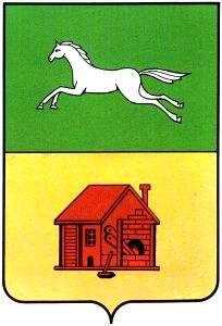 герб Новокузнецка