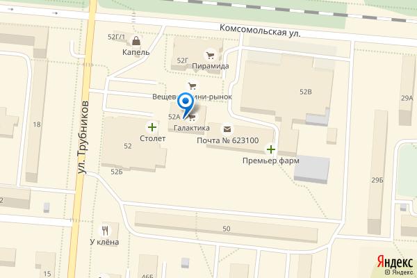 Первоуральск, улица Трубников, 52А, ТЦ Галактика