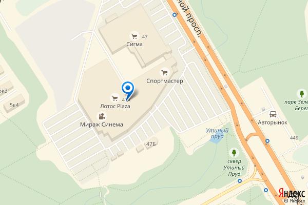 Петрозаводск, Лесной проспект, 47А, ТЦ Лотос Plaza