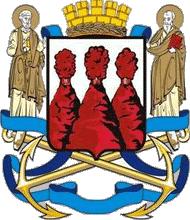 герб Петропавловск-Комчатска