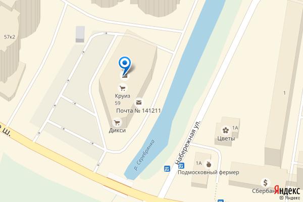Пушкино, Московский проспект, 59, ТЦ Круиз.