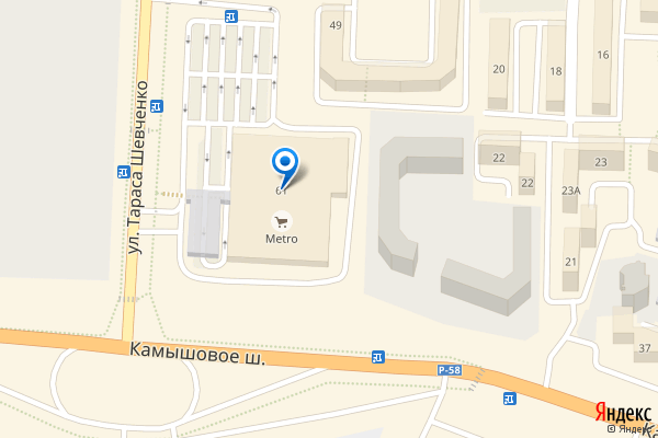 Севастополь, улица Тараса Шевченко, 61, ТЦ Метро