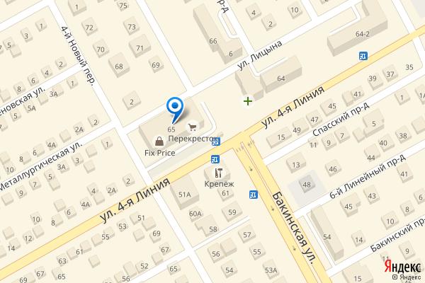 Таганрог, Бакинская улица, 65, ТРЦ Арбуз