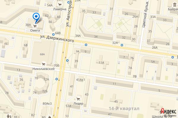 Тольятти, улица Дзержинского, 38А, ТЦ Омега