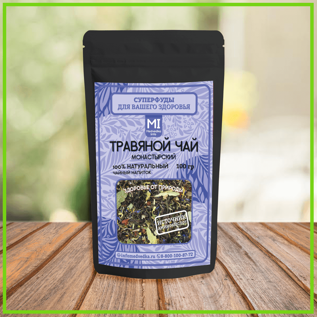 Монастырский чай от простатита отзывы форум способы предупреждения простатита